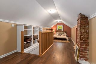 Photo 7: 955 Comox Rd in : Na Old City House for sale (Nanaimo)  : MLS®# 888134