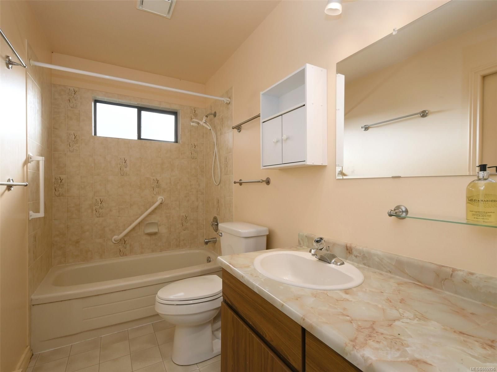 Photo 14: Photos: 8 4350 West Saanich Rd in : SW Royal Oak Row/Townhouse for sale (Saanich West)  : MLS®# 865926