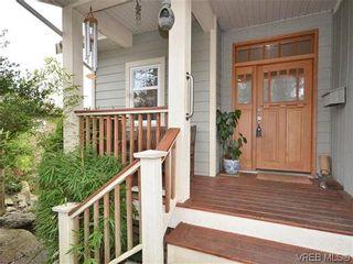 Photo 18: 513 Caselton Pl in VICTORIA: SW Royal Oak House for sale (Saanich West)  : MLS®# 636074