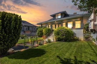 Main Photo: 934 Queens Ave in : Vi Central Park House for sale (Victoria)  : MLS®# 883083