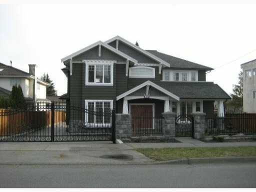 Main Photo: 7272 CURTIS Street in Burnaby: Simon Fraser Univer. House for sale (Burnaby North)  : MLS®# V891350