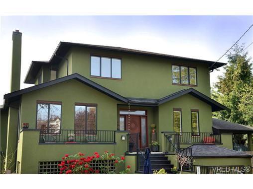 Main Photo: 2653 Dalhousie St in VICTORIA: OB North Oak Bay House for sale (Oak Bay)  : MLS®# 697767