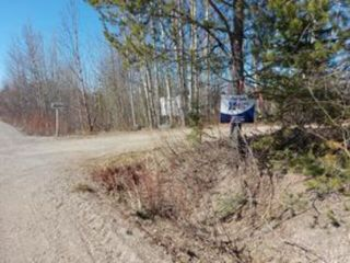 Photo 2: LOT 19 NESS LAKE Road in Prince George: Ness Lake Land for sale (PG Rural North (Zone 76))  : MLS®# R2572222