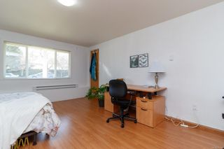 Photo 14: 1716 Blair Ave in : SE Gordon Head House for sale (Saanich East)  : MLS®# 873820