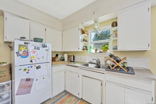 Photo 5: 1451 Lang St in : Vi Mayfair House for sale (Victoria)  : MLS®# 871462