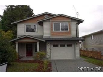 Main Photo: 1514 Clawthorpe Ave in VICTORIA: Vi Oaklands House for sale (Victoria)  : MLS®# 340226