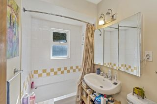 Photo 9: 1451 Lang St in : Vi Mayfair House for sale (Victoria)  : MLS®# 871462