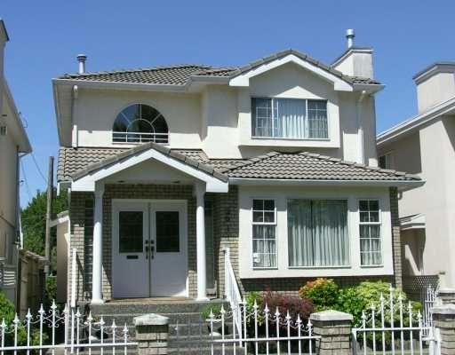 Main Photo: 2811 E 45TH AV in Vancouver: Killarney VE House for sale (Vancouver East)  : MLS®# V603998