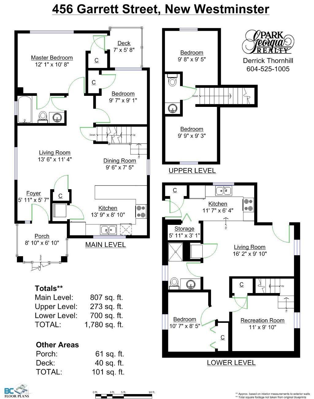 Photo 60: Photos: 456 GARRETT Street in New Westminster: Sapperton House for sale : MLS®# V1087542