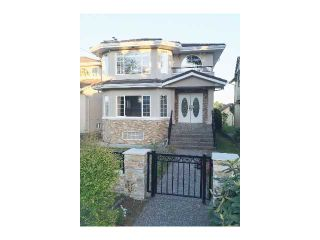 Photo 2: 7578 14TH AVE - LISTED BY SUTTON CENTRE REALTY in Burnaby: Edmonds BE House for sale (Burnaby East)  : MLS®# V1118101