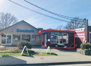 Photo 7: 4592 West Saanich Rd in Saanich: SW Royal Oak Retail for lease (Saanich West)  : MLS®# 886673