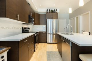 Photo 5: 202 924 Esquimalt Rd in : Es Old Esquimalt Condo for sale (Esquimalt)  : MLS®# 866750