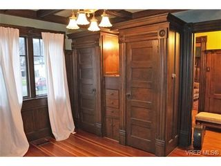 Photo 9: 1043 Bewdley Ave in VICTORIA: Es Old Esquimalt House for sale (Esquimalt)  : MLS®# 719684