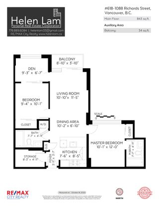 """Photo 29: 617 1088 RICHARDS Street in Vancouver: Yaletown Condo for sale in """"RICHARDS LIVING"""" (Vancouver West)  : MLS®# R2510483"""