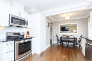 Photo 12: 555 Kenneth St in : SW Glanford House for sale (Saanich West)  : MLS®# 872541