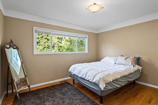 Photo 10: 3940 Margot Pl in : SE Maplewood House for sale (Saanich East)  : MLS®# 873005