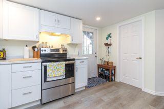 Photo 15: 154 Hampton Rd in : SW Tillicum House for sale (Saanich West)  : MLS®# 867015