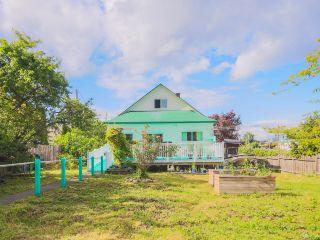 Photo 5: 530 Cadogan St in : Na Central Nanaimo House for sale (Nanaimo)  : MLS®# 793341