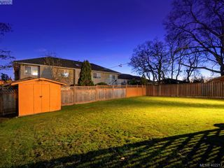 Photo 7: 871 Beckwith Ave in VICTORIA: SE Lake Hill House for sale (Saanich East)  : MLS®# 802692