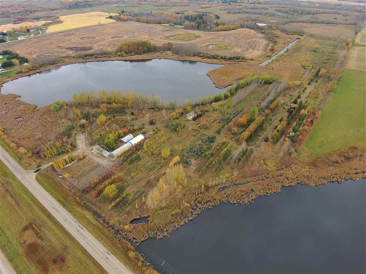 Main Photo: 1020 HWY 16: Rural Parkland County Rural Land/Vacant Lot for sale : MLS®# E4215755