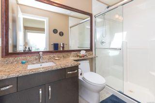 Photo 36: 5064 Lochside Dr in : SE Cordova Bay House for sale (Saanich East)  : MLS®# 873682