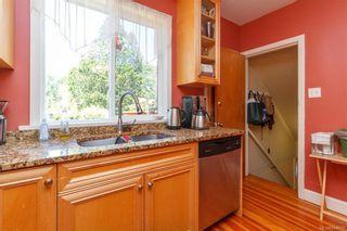 Photo 12: 2260 Central Ave in Oak Bay: OB South Oak Bay House for sale : MLS®# 844975
