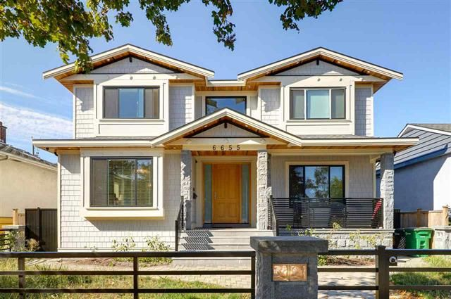 Main Photo: 6655 Elwell Street in Burnaby: House for sale
