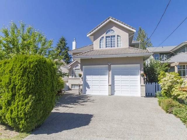 Photo 1: Photos: 531 EBERT Avenue in Coquitlam: Coquitlam West House for sale : MLS®# R2074318
