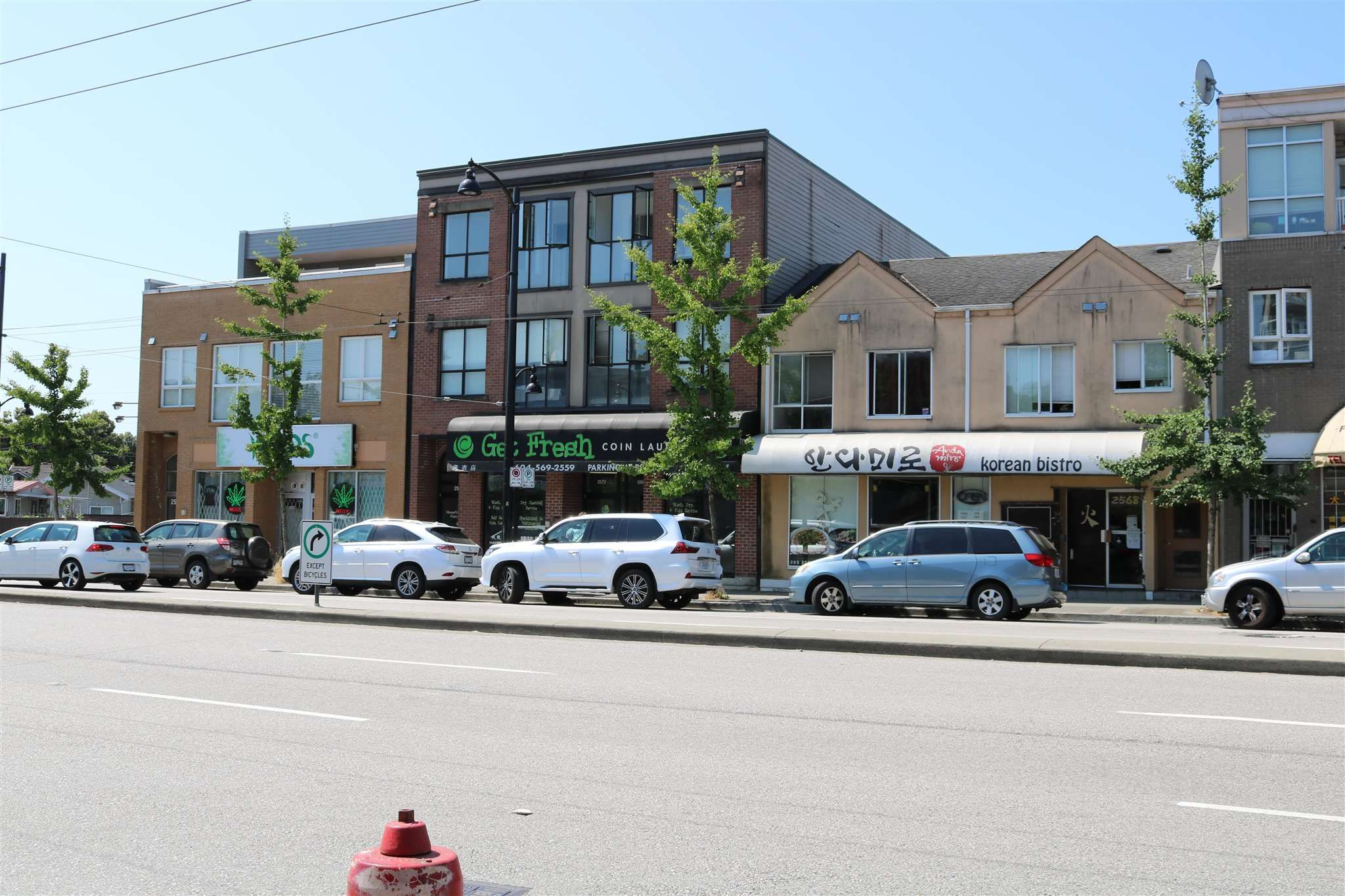 """Main Photo: 2576 KINGSWAY in Vancouver: Collingwood VE Multi-Family Commercial for sale in """"Mountainview Flats"""" (Vancouver East)  : MLS®# C8039679"""