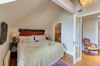 Photo 53: 1524 Shasta Pl in Victoria: Vi Rockland House for sale : MLS®# 882939