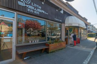 Photo 2: 1867 Oak Bay Ave in : Vi Fairfield East Retail for sale (Victoria)  : MLS®# 873690