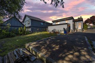 Photo 2: 3170 Alder St in Victoria: Vi Mayfair House for sale : MLS®# 877607