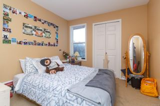 Photo 17: 4575 Viewmont Ave in : SW Royal Oak House for sale (Saanich West)  : MLS®# 869363