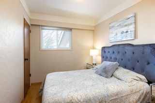 Photo 14: 2314 Grove Cres in : Si Sidney North-East House for sale (Sidney)  : MLS®# 866647