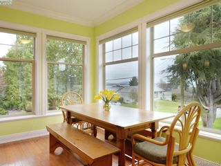 Photo 5: 1786 Barrie Rd in VICTORIA: SE Gordon Head House for sale (Saanich East)  : MLS®# 789236