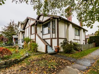 Photo 3: 8007 Montcalm Street in Vancouver: Marpole Home for sale ()  : MLS®# R2007808