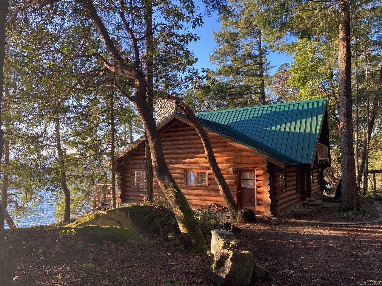 Photo 39: Photos: 255 Forbes Dr in THETIS ISLAND: Isl Thetis Island House for sale (Islands)  : MLS®# 833863