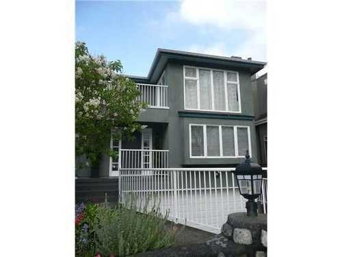Main Photo: 4893 TRAFALGAR Street in Vancouver West: MacKenzie Heights Home for sale ()  : MLS®# V874741