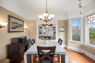 Photo 15: 1910 Leighton Rd in : Vi Jubilee House for sale (Victoria)  : MLS®# 870638