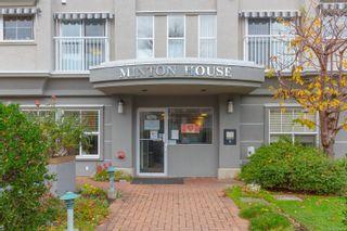 Photo 2: 307 1070 Southgate St in : Vi Fairfield West Condo for sale (Victoria)  : MLS®# 860854