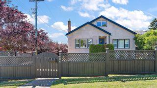 Photo 35: 2604 Blackwood St in : Vi Hillside House for sale (Victoria)  : MLS®# 878993