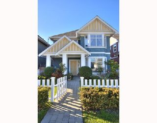 Photo 1: 4335 BAYVIEW Street in Richmond: Steveston South House for sale : MLS®# V741293