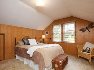 Photo 20:  in Saanich: SE Maplewood House for sale (Saanich East)  : MLS®# 879393