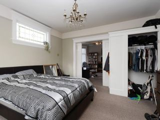 Photo 8: 1120 May St in : Vi Fairfield West Multi Family for sale (Victoria)  : MLS®# 871682