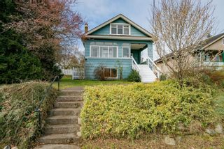 Photo 6: 95 Machleary St in : Na Old City House for sale (Nanaimo)  : MLS®# 870681