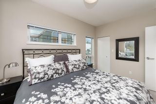 Photo 17: 204 785 Tyee Rd in : VW Victoria West Condo for sale (Victoria West)  : MLS®# 871469