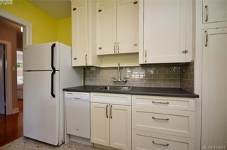 Photo 8: 3017 Millgrove St in VICTORIA: SW Gorge House for sale (Saanich West)  : MLS®# 814218