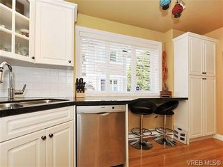 Photo 9: 3850 Stamboul St in VICTORIA: SE Mt Tolmie Row/Townhouse for sale (Saanich East)  : MLS®# 646532