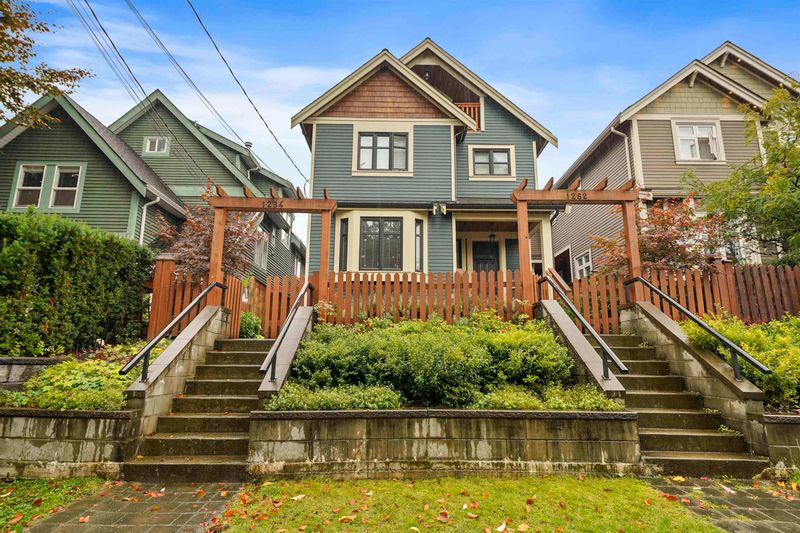 FEATURED LISTING: 1284 14TH Avenue East Vancouver
