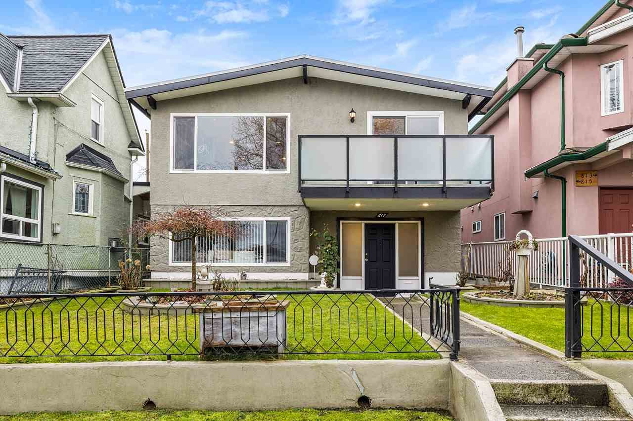 Main Photo: 817 WINDERMERE Street in Vancouver: Renfrew VE House for sale (Vancouver East)  : MLS®# R2541838